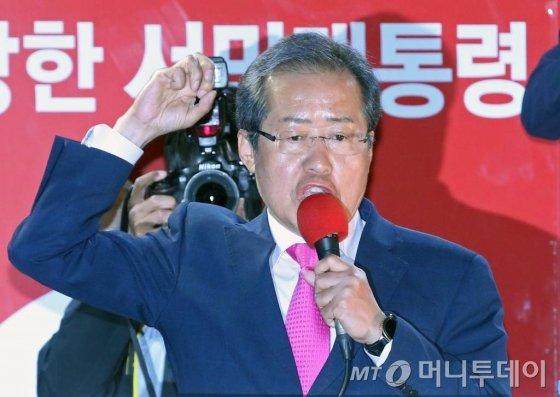 홍준표 전 경남지사/사진=김창현 기자