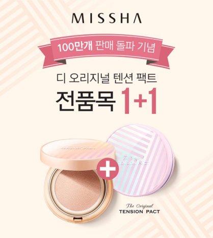 에이블씨엔씨, '미샤 텐션 팩트' 100만개 판매 돌파