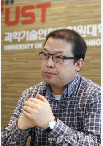 김종화 교수./사진제공=UST