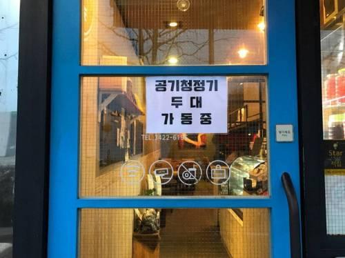 '공기청정기 가동' 팻말을 가게 앞에 내 건 카페/사진=온라인 커뮤니티