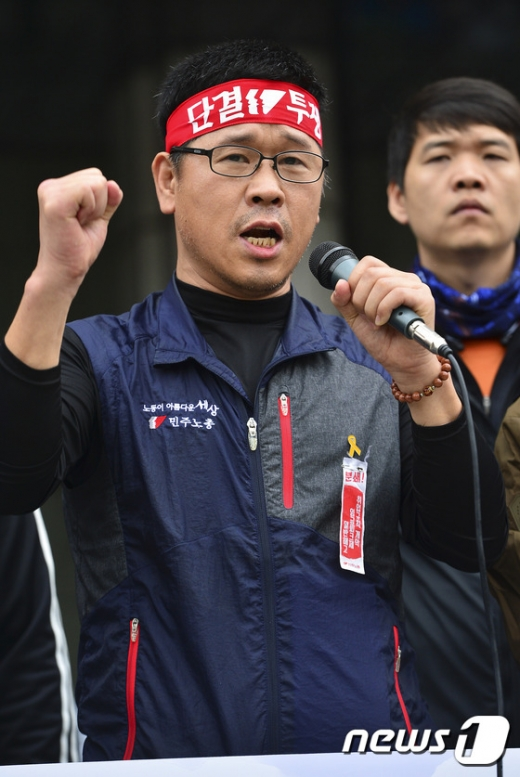 한상균 민주노총 위원장 2015.11.14/뉴스1 © News1 신웅수 기자