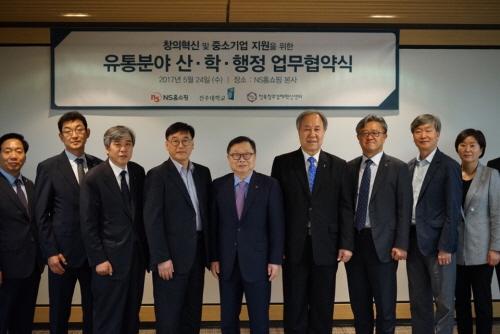 전주대, NS홈쇼핑·전북창조경제혁신센터와 MOU