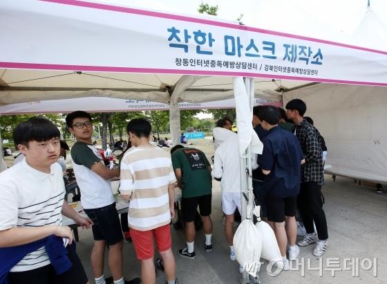 /27일 오후 서울 여의도 여의나루 이벤트광장에서 열린 2017 U-클린 콘서트에 참가한 학생들이 깨끗한 인터넷 세상을 알리는 체험행사에 참여하고 있다. /사진=임성균 기자