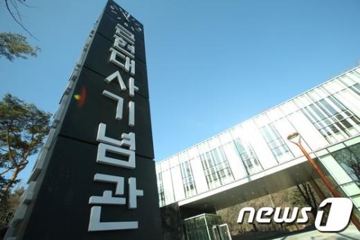서울 강북구 수유동에 위치한 근현대사기념관의 전경(강북구 제공)© News1