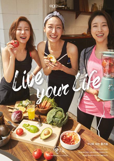헤드 '#나로 사는 즐거움(Live Your Life)' 캠페인/사진제공=코오롱인더스트리FnC부문