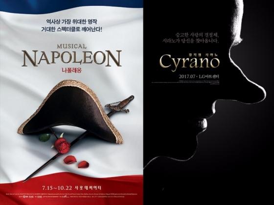 내한·초연·창작…여름 뮤지컬 뜨거운 '삼파전'
