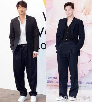 공유 vs 박서준, '와이드 팬츠+재킷' 패션…