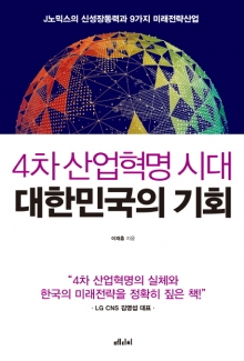 [200자로 읽는 따끈새책] '울트라 소셜', '절망독서' 外