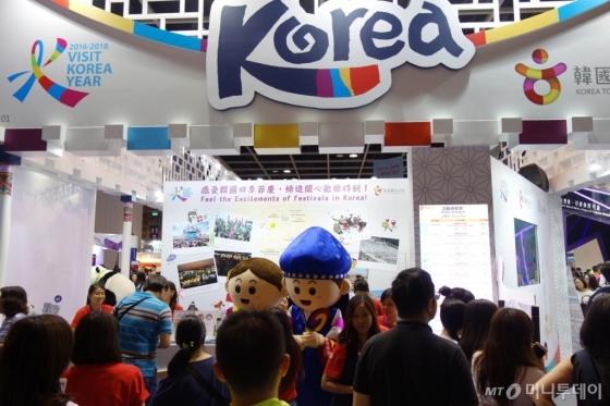 지난해 홍콩 ITE 박람회에 차려진 한국관 부스. /사진제공=한국관광공사