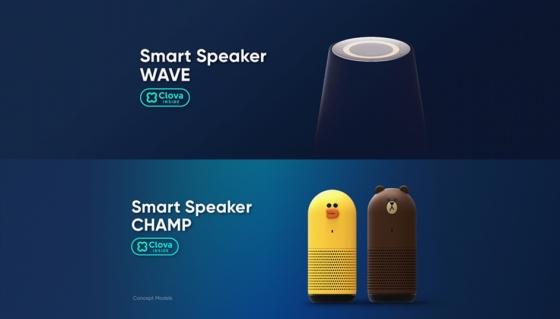 라인이 연내 출시하는 AI 스피커 '웨이브'(위쪽)와 챔프. /사진제공=네이버.