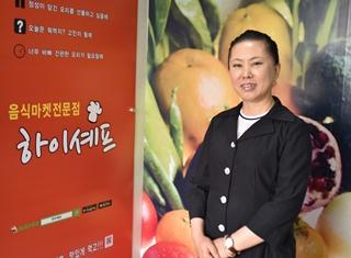 고순청 대표/사진제공=하이셰프