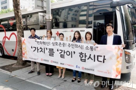 쿠첸, 임직원 대상 '사랑의 헌혈' 행사 실시