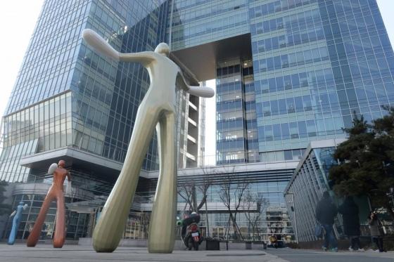 서울행정법원/사진=뉴시스