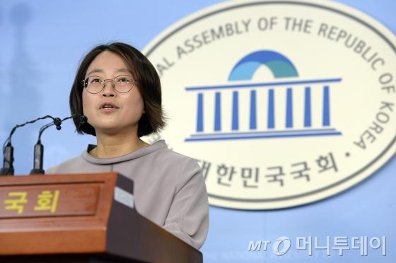 추혜선 정의당 의원. /사진=뉴스1.
