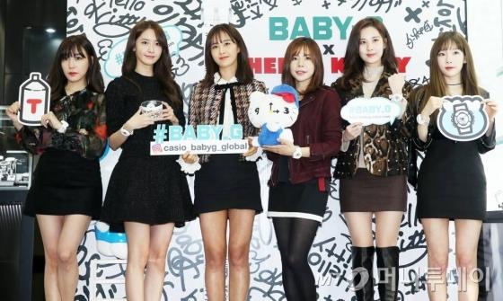 걸그룹 소녀시대/사진=머니투데이DB
