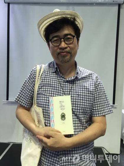 지난 6월 17일 에세이집 '그래서 그는 바다로 갔다'를 출간한 김탁환 작가/사진=박계현기자 unmblue@
