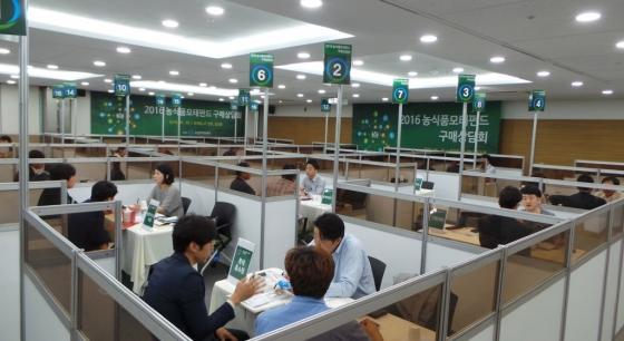 농식품모태펀드 구매상담회 진행 모습/사진제공=농업정책보험금융원