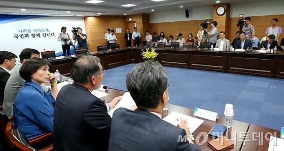 [사진]국정기획위, 통신비 관련 미래부 업무보고