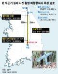 [그래픽뉴스]北 무인기 비행항적과 추정 경로