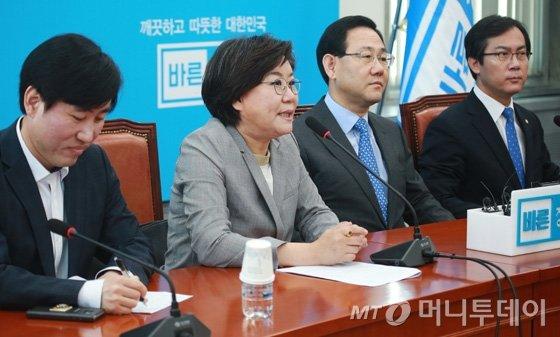 이혜훈 신임 대표, 첫 최고위 주재