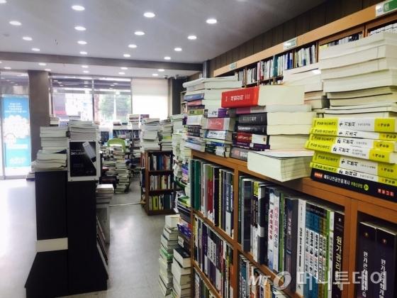 대학동 소재 한 서점. 한 켠에 중고책들이 쌓여있다. /사진=남궁민 기자