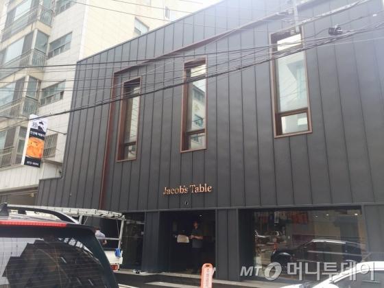 신림동에 새로 들어서는 한 식당의 모습 /사진=남궁민 기자