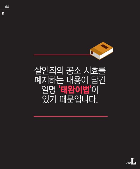 [카드뉴스] 아직 끝나지 않았다