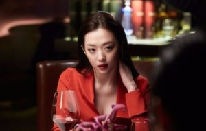 '리얼 개봉 첫날' 설리 노출신 불법 유출…
