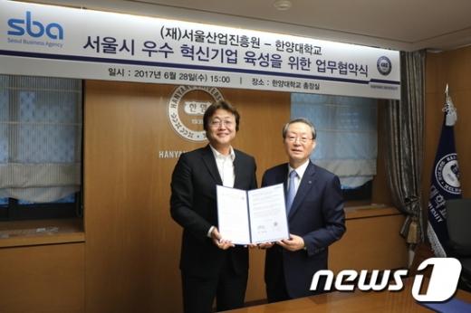 [단신] 한양대, 서울산업진흥원과 '온라인강의' 협약체결