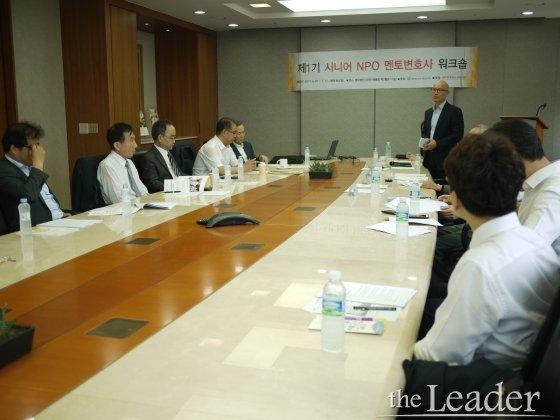 법무법인 태평양 (재)동천, 시니어 변호사 공익활동 활성화를 위한 워크숍 진행
