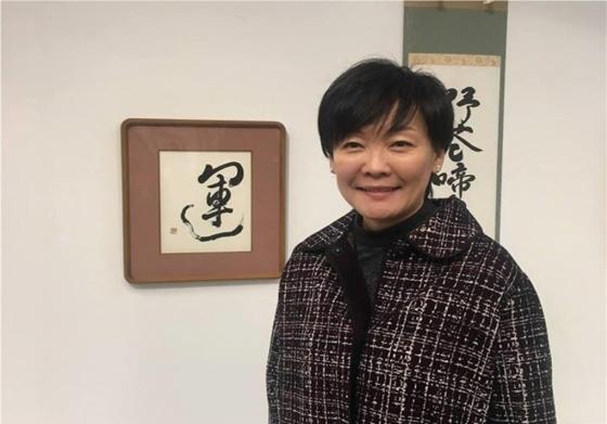 일본 아베 총리 영부인 아베 아키에/사진=페이스북