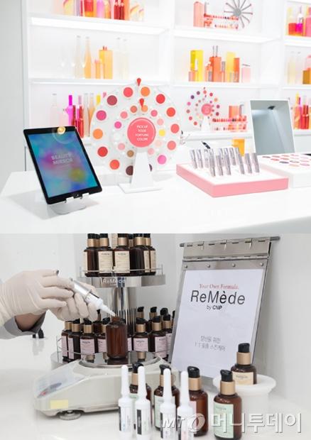 (위부터)라네즈와 르메디 by CNP의 맞춤형 화장품 매장 모습/사진제공=아모레퍼시픽, LG생활건강