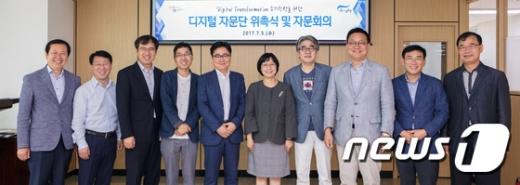 [사진]서울시설공단, '디지털 자문단' 위촉식