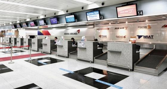 서울 삼성동 코엑스에 위치한 한국도심공항(CALT)의 항공사 수속 카운터 모습 /사진=한국도심공항 홈페이지