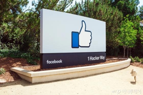 페이스북, 실리콘밸리 주택난에 직접 주택 짓는다