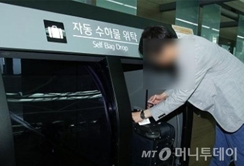 공항에 가면 잘 쓰는 말 '수하물'… 뜻은?