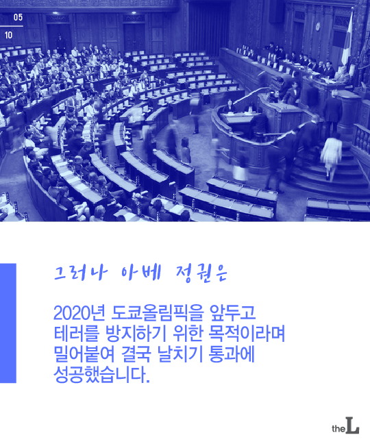 [카드뉴스] 현실판 '마이너리티 리포트'? 공모죄법