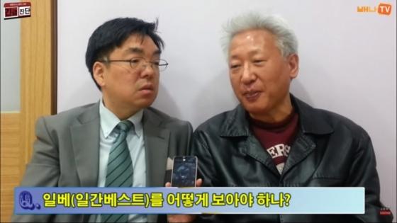 /사진=인터넷방송'배나tv'