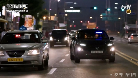 '크리미널 마인드' 티저에 등장하는 코나의 모습 /사진=방송 화면 캡쳐