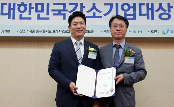 소프트보울, UI플랫폼 부문 강소기업대상 수상