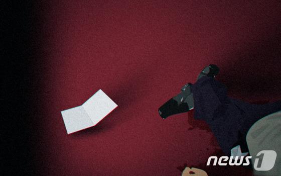 /뉴스1 최진모 디자이너