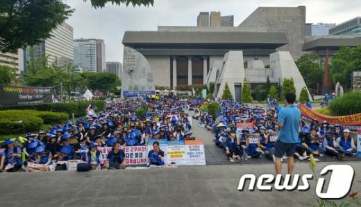 """""""건강가정·다문화가족지원센터 근로자 처우를 개선하라"""""""