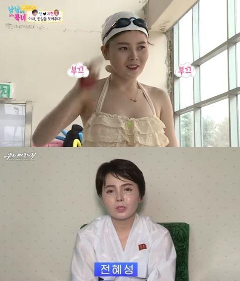 TV조선 '남남북녀'에 출연한 임지연씨(위)가 지난 16일 북한 선전매체 '우리민족끼리'에 등장했다. /사진=TV조선 방송, 우리민족끼리 캡처