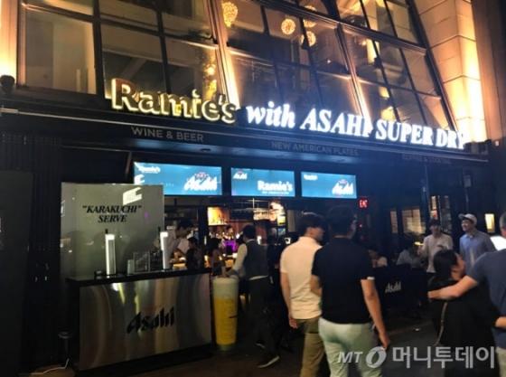 지난 6월 서울 이태원에서 열린 아사히 슈퍼 드라이 행사장 모습/ 사진제공=니혼게이자이 신문
