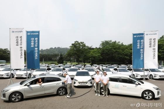 현대자동차가 전기차 아이오닉 일렉트릭 고객을 대상으로 서울과 제주 지역에서 진행해온 '찾아가는 충전 서비스'를 전국으로 확대해 실시한다고 17일 밝혔다./사진제공=현대차