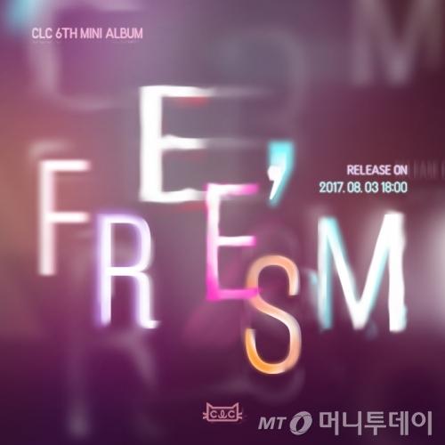 씨엘씨, 컴백 앞두고 티저이미지 공개