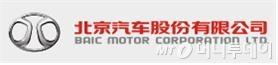 베이징자동차그룹 로고/사진=베이징자동차그룹