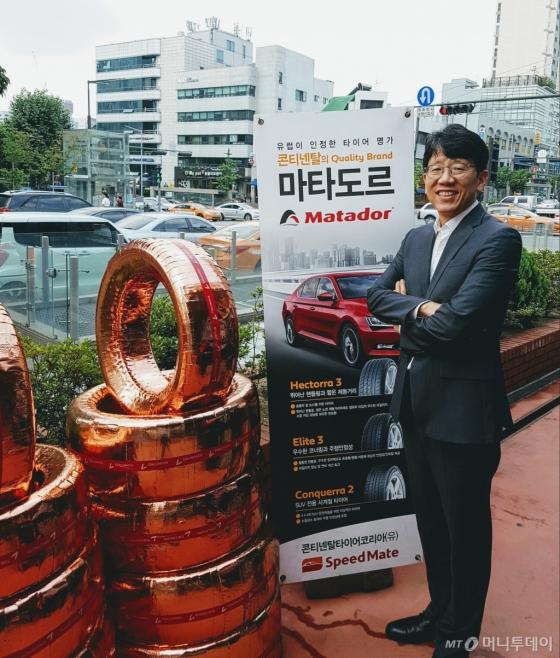 윤민호 SK네트웍스 타이어유통사업팀 팀장. /사진제공=SK네트웍스.