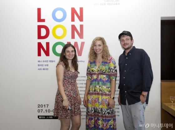 코오롱, 과천에서 떠나는 런던 미술 여행