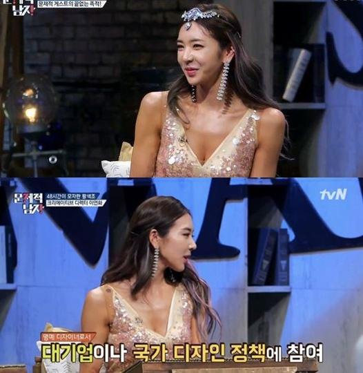 /사진=tvN '문제적 남자' 캡처